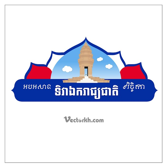 cambodia independence monument for cambodia independence day free vector