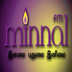 Tamil Radio Music Stations | Free Live AM FM Internet Radio