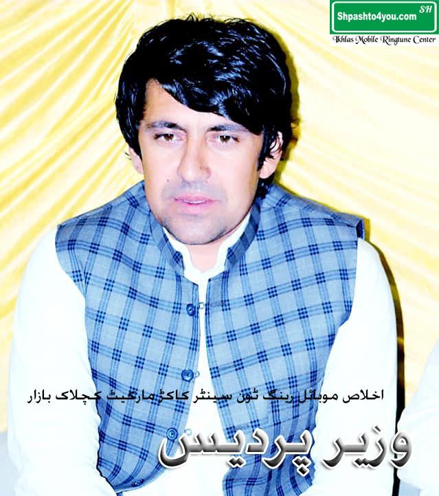 Wazeer Pardes New Pashto Mp3 Songs 2018 Nov 3