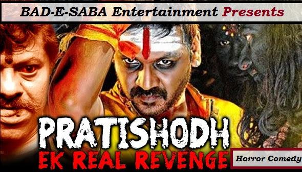 BAD-E-SABA Entertainment Presents Comedy Horror Pratishodh The Revenge Movie Online