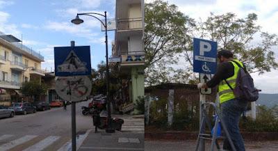 Ηγουμενίτσα: Καθαρισμός Πινακίδων Οδικής Κυκλοφορίας