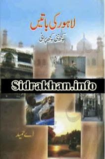 Lahore Ki Batain