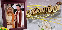 Poonkatru Serial 19-01-2018 Jaya Tv Serial Watch Online