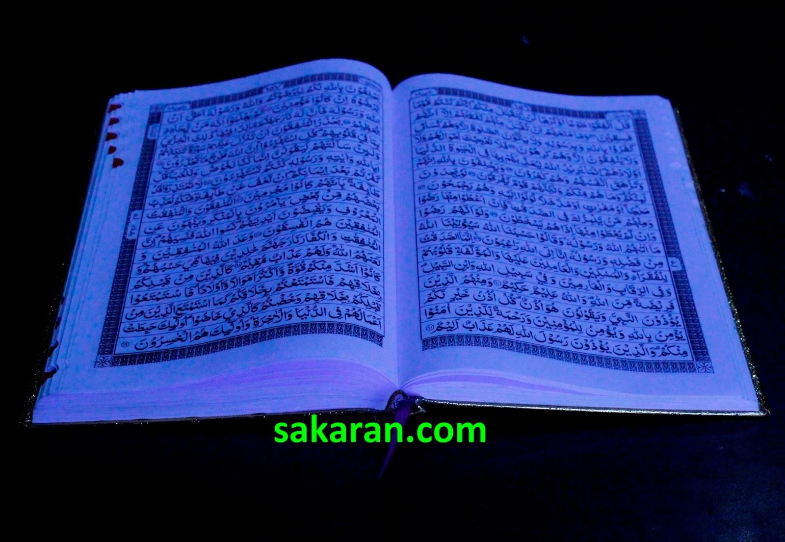 Tulisan Arab Bacaan Al Quran Terjemah 30 Juz 114 Surat