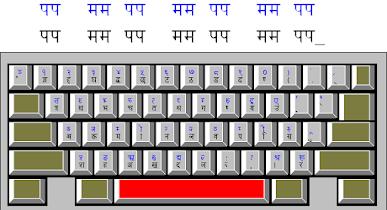 Nepali typeshala: Free Download Nepali Typeshala | Nepali Movie, New