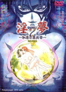 Inmu 2 Episode 1 English Subbed