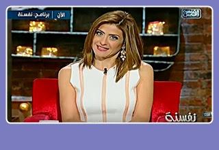 برنامج نفسنة 29-4-2016 مع بدرية و شيماء و هيدى - القاهرة و الناس
