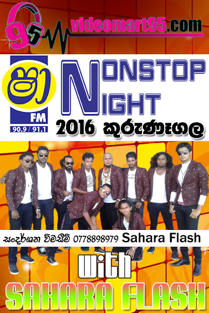 SHA FM NONSTOP NIGHT WITH SAHARA FLASH KURUNEGALA 2016