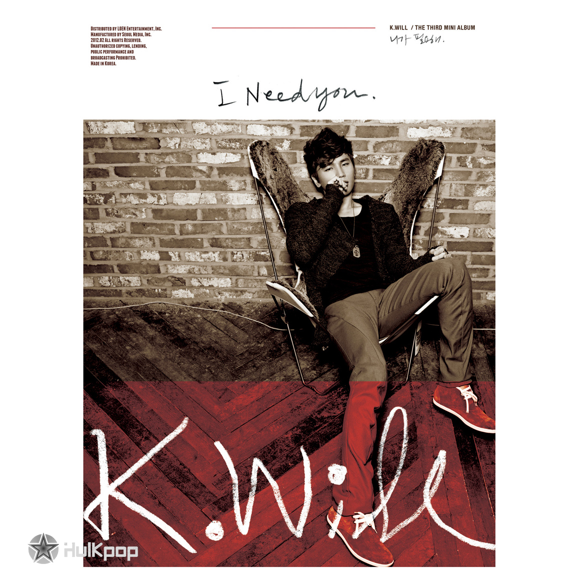 K.Will – I Need You – EP