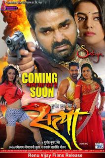 new movies 2017 download bhojpuri
