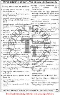 Tnpsc vao study material in tamil pdf