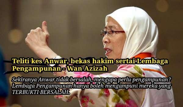 PKR: Teliti kes Anwar, bekas hakim sertai Lembaga Pengampunan