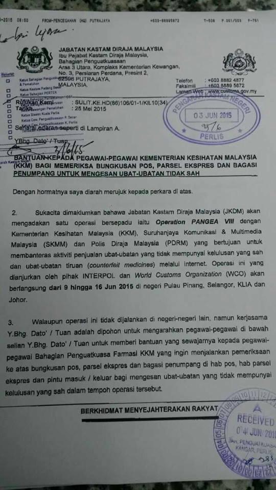 KMM rampas barang online