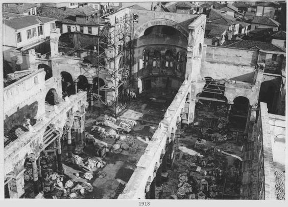 "Saint Demetrius Church, after "" The Great Fire of Thessaloniki"" 1917"