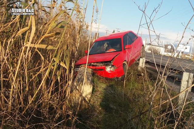 Εκτροπή αυτοκινήτου στην παραλιακή Ναυπλίου Νέας Κίου