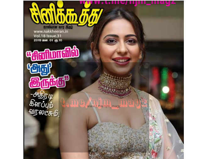 Cinekoothu Tamil Mag January 2019-Free for Download in PDF