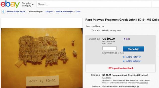 1.700-ετών ελληνικό χειρόγραφο ανακαλύφθηκε στο eBay