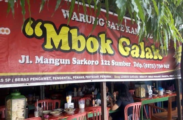 Jangan salah, Solo juga punya makanan khas yang nikmat seperti di Bali yakni Sate Buntel Mbok Galak