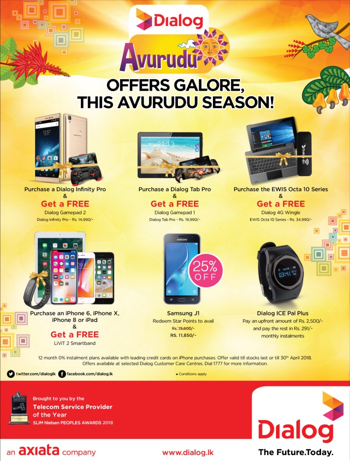 https://www.dialog.lk/offers-galore-this-avurudu-season