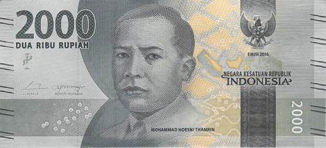 uang baru 2 ribu rupiah 2016 depan
