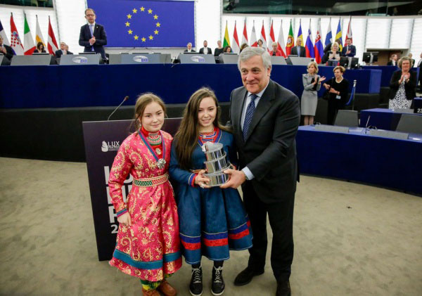 Esguard de Dona - Lliurement del Premi Lux 2017
