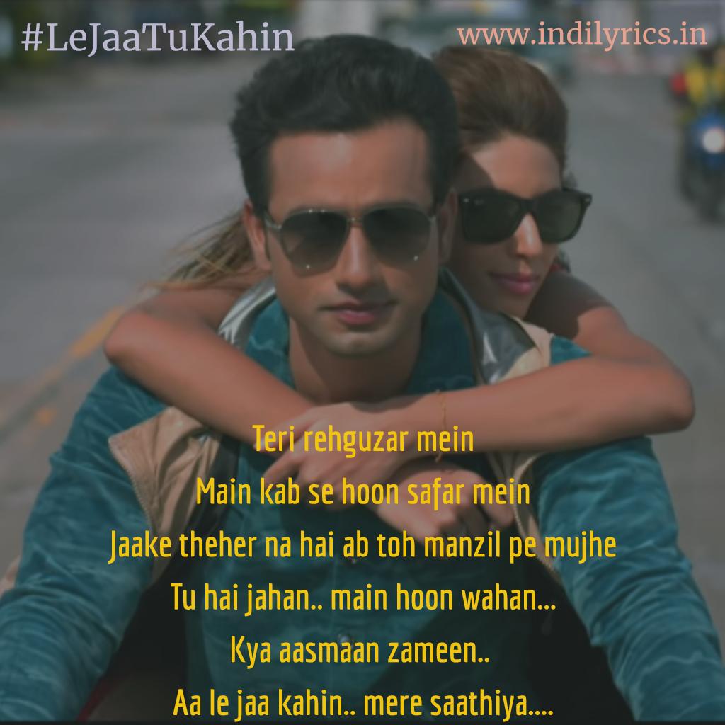 Aa Le Jaa Tu Kahin Mere Saahiya | Arijit Singh | Full Audio
