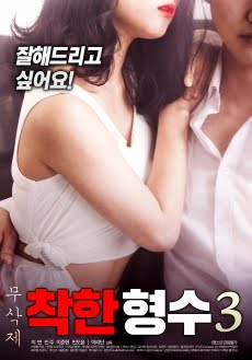 Nice Sister In Law 3 (2018) Uncut