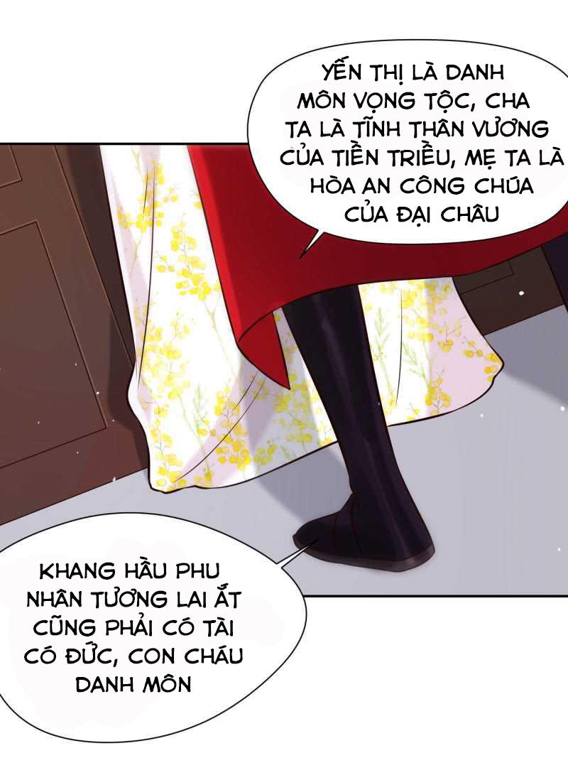 Phượng Khởi Hoa Tàng - Chap 27