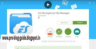 ES_file_explorer