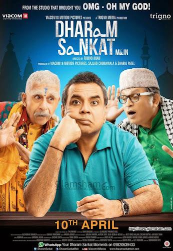 Dharam Sankat Mein (2015) Movie Poster No. 1