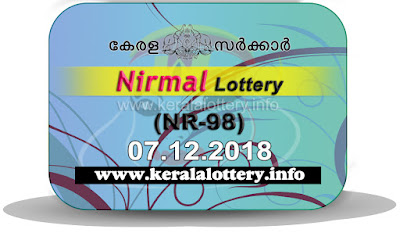"KeralaLottery.info, ""kerala lottery result 7 12 2018 nirmal nr 98"", nirmal today result : 7-12-2018 nirmal lottery nr-98, kerala lottery result 7-12-2018, nirmal lottery results, kerala lottery result today nirmal, nirmal lottery result, kerala lottery result nirmal today, kerala lottery nirmal today result, nirmal kerala lottery result, nirmal lottery nr.98 results 7-12-2018, nirmal lottery nr 98, live nirmal lottery nr-98, nirmal lottery, kerala lottery today result nirmal, nirmal lottery (nr-98) 07/12/2018, today nirmal lottery result, nirmal lottery today result, nirmal lottery results today, today kerala lottery result nirmal, kerala lottery results today nirmal 7 12 18, nirmal lottery today, today lottery result nirmal 07-12-18, nirmal lottery result today 7.12.2018, nirmal lottery today, today lottery result nirmal 7-12-18, nirmal lottery result today 7.12.2018, kerala lottery result live, kerala lottery bumper result, kerala lottery result yesterday, kerala lottery result today, kerala online lottery results, kerala lottery draw, kerala lottery results, kerala state lottery today, kerala lottare, kerala lottery result, lottery today, kerala lottery today draw result, kerala lottery online purchase, kerala lottery, kl result,  yesterday lottery results, lotteries results, keralalotteries, kerala lottery, keralalotteryresult, kerala lottery result, kerala lottery result live, kerala lottery today, kerala lottery result today, kerala lottery results today, today kerala lottery result, kerala lottery ticket pictures, kerala samsthana bhagyakuri"