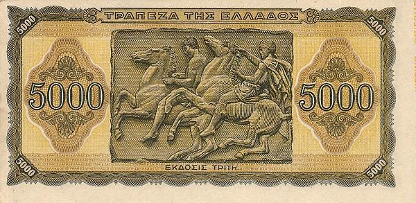 https://2.bp.blogspot.com/-SUZ383OB7Fc/UJjr7yeqyvI/AAAAAAAAKFU/_bDnzMizW1Q/s640/GreeceP122-5000Drachmai-1943_b.JPG