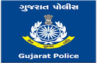 Gujarat Police Recruitment 2018 Apply online 6189 Constable Posts