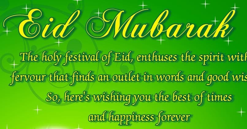 All about urdu eid mubarak sms messages wishes amp greetings for eid urdu eid mubarak sms messages wishes amp greetings for eid m4hsunfo