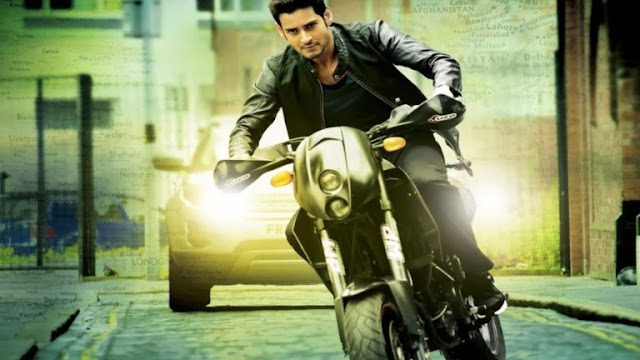 72 Mahesh Babu HD Images , Mahesh Babu HD Wallpaper, Photos | Mahesh Babu 4k, HD Wallpaper  Images Download