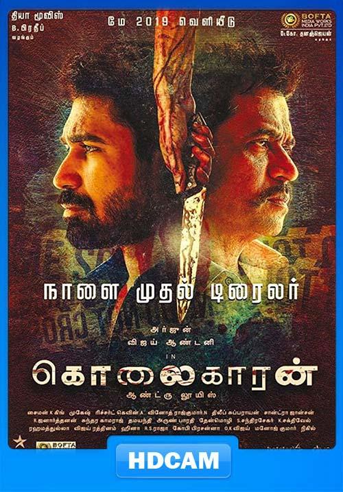 Kolaigaran 2019 Tamil 720p PreDVDRip x264 | 480p 300MB | 100MB HEVC Poster