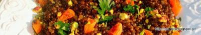 Σαλάτα με φακές μπελούγκα, βερίκοκα και φιστίκια Αιγίνης