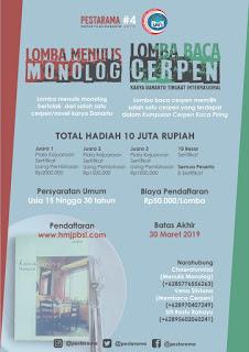 Lomba Baca Cerpen dan Menulis Naskah Monolog HMJ PBSI UIN JAKARTA 2019