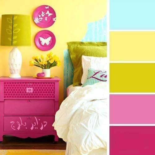 تناسق الالوان مع اللون الاصفر وللون الوردي
