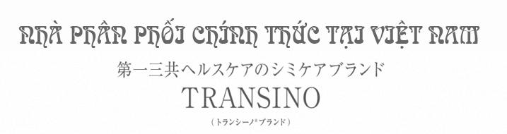 transino whitening
