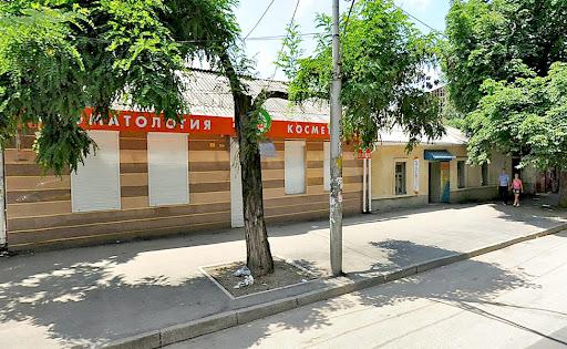 Стоматологическая клиника АртМед в Симферополе