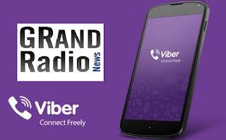 Γίνε εσύ το «μάτι» του Grand Radio News, αποθηκεύοντας απλά έναν αριθμό!