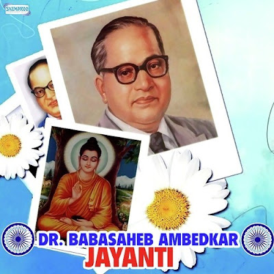 127th ambedkar jayanti images picture, photo WhatsApp status and DP