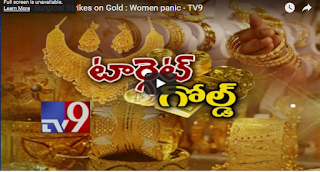 Modi's Surgical Strikes on Gold : Women panic