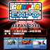GunPla Expo World Tour Japan 2014 at Akihabara UDX