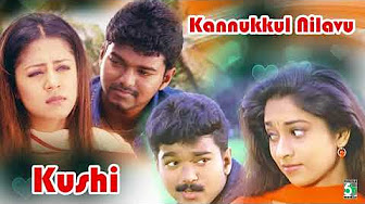 Kushi & Kannukkul Nilavu Super Hit Famous Audio Jukebox