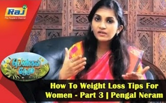 How To Weight Loss Tips For Women | Pengal Neram