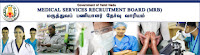 Nurse Vacancy Tamil Nadu