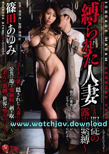 JAV Streaming Online Watch Aika JUX-949