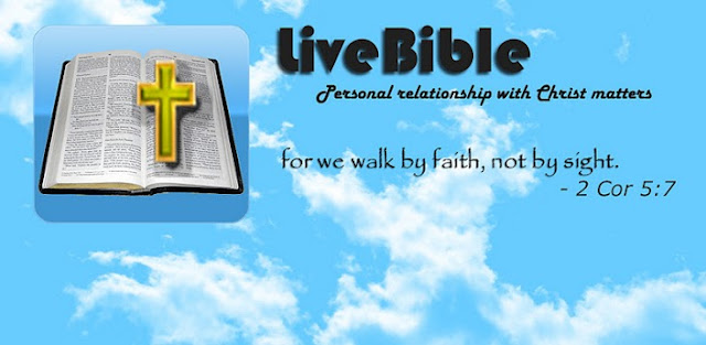 Top Four Used Android Bible Software That You Will Like To